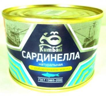 Сардинелла КитБай натуральная с добавлением масла