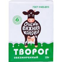 Творог Очень важная корова 0% 220 г