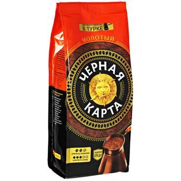 Кофе Черная Карта для турки натуральный жареный молотый арабика среднеобжаренный