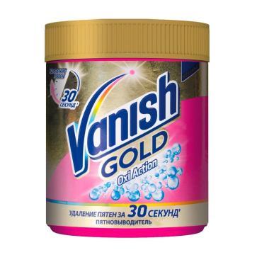 Пятновыводитель Vanish Gold OxiI Action для тканей