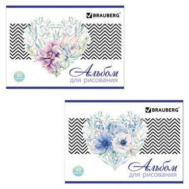 Альбом для рисования Brauberg Удивительные цветы скоба блестки 202х285 мм