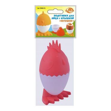 Подставка для яйца Мультидом Петушок малая, с крышкой, цвет микс