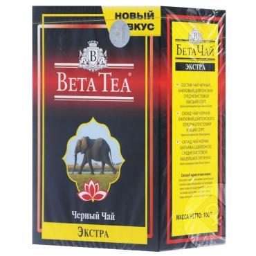 Чай Beta Tea Экстра черный мелколистовой