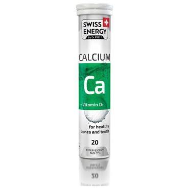 Биологическая активная добавка к пище Swiss Energy Кальциум +D3, таблетки шипучие N20 12 бл.х 12 шт.