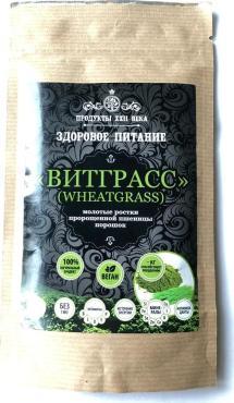 Витграсс Продукты XXII века Премиум молотые ростки пророщенной пшеницы