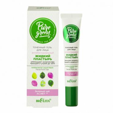 Гель для лица Bielita Pure Green Точечный Антибактериальный жидкий пластырь