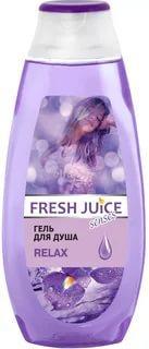 Гель для душа Fresh Juice Relax