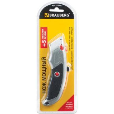 Нож универсальный мощный Brauberg Professional 6 лезвий в комплекте фиксатор металл