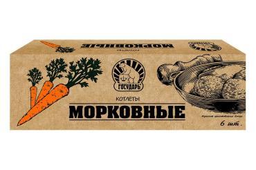 Котлеты морковные, Государь, 480 гр., картон