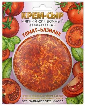 Сыр мягкий Amyga сливочный Томат-базилик 69%, Россия