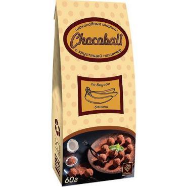 Конфеты с хрустящей начинкой со вкусом банана Libertad Шоколадные шарики, 60 гр., картонная коробка