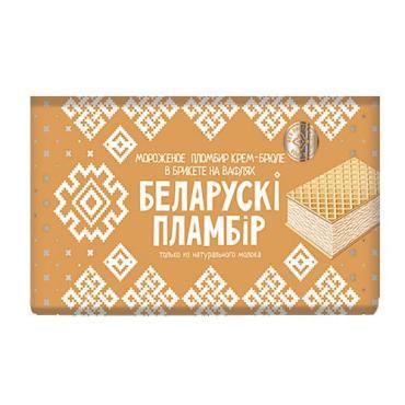 Мороженое брикет крем-брюле на вафлях Белорусский пломбир, 100 гр., бумажная упаковка