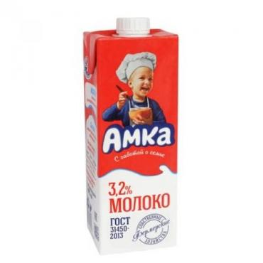 Молоко Амка Стерилизованное 3,2%