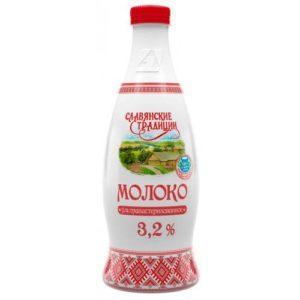Молоко Славянские традиции ультрапастеризованное 3,2%