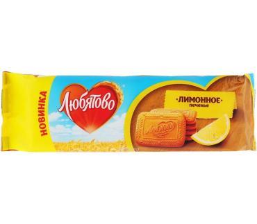Печенье Любятово лимонное