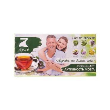 Напиток чайный 7 Трав травяной здоровье на долгие годы