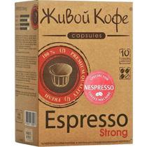Кофе Живой кофе Espresso Strong в капсулах 100 гр