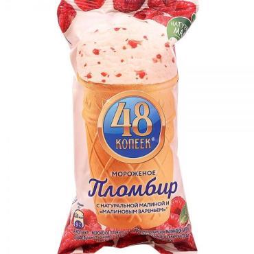 Мороженое Брикет 48 КОПЕЕК пломбир с малиной, Nestle