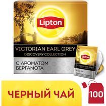 Чай Lipton Victorian Earl Grey Tea черный в пакетиках