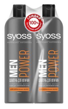 Набор для волос: шампунь шампунь, скидка 100% на второй шампунь, Syoss Men Power, 500 мл., пластиковая упаковка