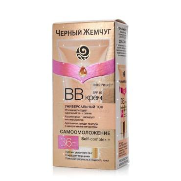 BB-крем для лица Черный Жемчуг Самоомоложение 36+ SPF 10