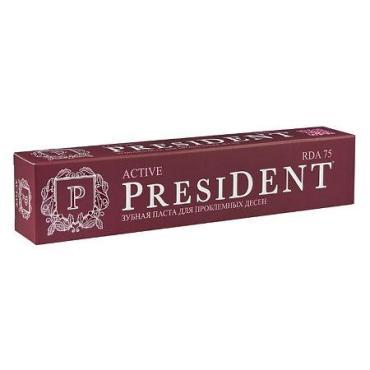 Зубная паста President Active, для проблемных десен