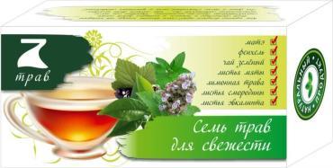 Чай травяной Конфуций 7 трав для свежести 20 пакетов