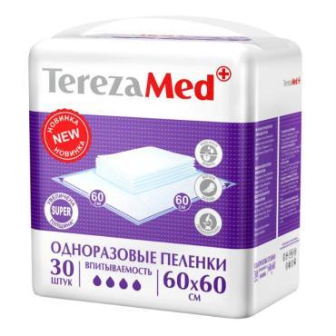 Пеленки одноразовые Tereza Med Super 60x60см 30шт