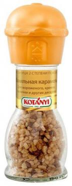 Карамель Kotanyi апельсиновая