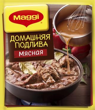 Приправа подлива домашняя мясная, MAGGI, 90 гр, флоу-пак