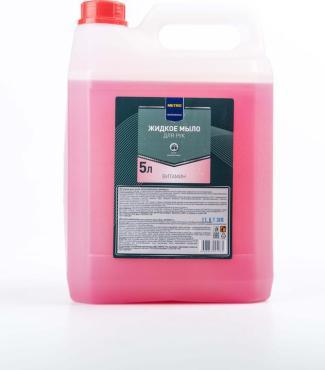 Мыло Horeca Select витамин жидкое