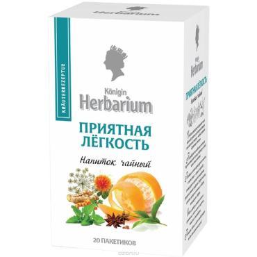 Чай Konigin Herbarium Императорский Приятная легкость в пакетиках