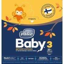 Молочный напиток Valio Baby 3 NutriValio сухой с 12 месяцев