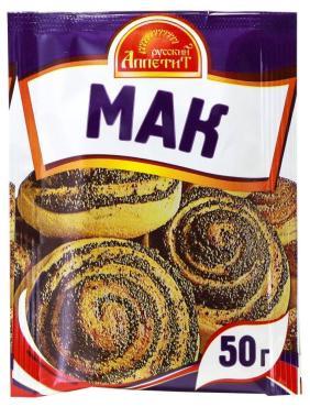 Приправа Русский аппетит Мак пищевой