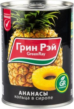 Ананасы Green Ray Кольца Тропические в легком сиропе