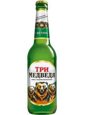 Пиво светлое Три Медведя, 450 мл., Стекло
