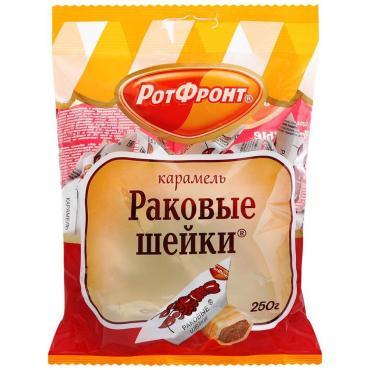 Конфеты Рот Фронт Карамель Раковые шейки