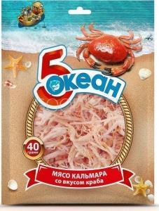 Кальмар 5 Океан вкус краба