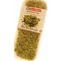 Проростки микс для женщин, Органиксила, 70 гр., Пластиковая упаковка