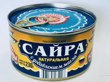 Сайра Вкусные консервы натуральная с добавлением масла