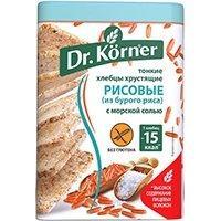 Хлебцы Dr. Korner Рисовые с морской солью