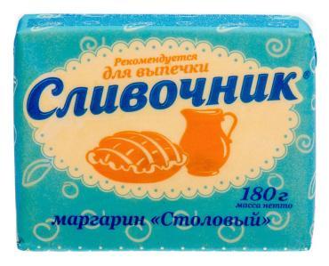 Маргарин Сливочник Столовый 40%