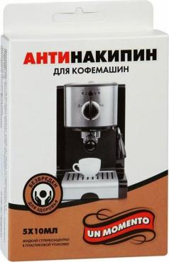 Специальное чистящее средство Un Momento для кофемашин