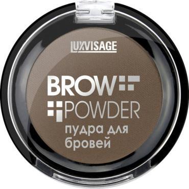 Пудра для бровей LuxVizage Brow powder 03 тон Grey Brown
