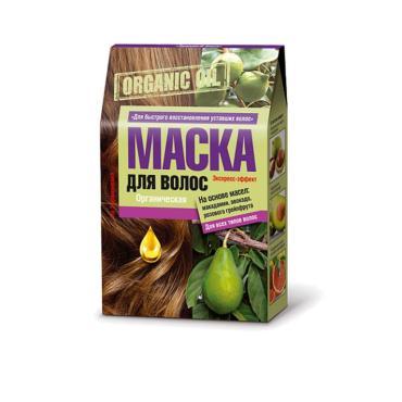 Маска для волос Fitoкосметик Organic Oil Быстрое восстановление на основе масел макадамии авокадо и розового грейпфрута