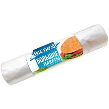 Пакеты для завтраков 26х40 см. большие 100 шт., Чистюля, бумажная упаковка