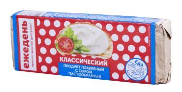 Сырный продукт с сыром Классический Ежедень, 80 гр., обертка фольга/бумага