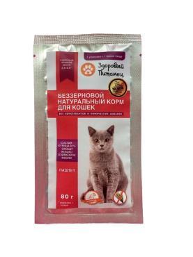 Корм влажный, паштет беззерновой натуральный для кошек курица-овощи, Здоровый питомец, 80 гр., дой-пак