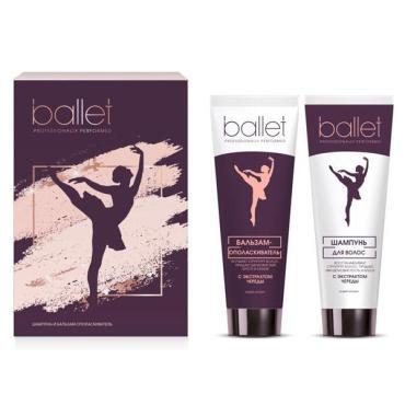 Набор Ballet Шампунь + Бальзам-ополаскиватель для волос