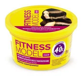 Маска для волос Fito косметик Fitness Model Двойное питание и увлажнение
